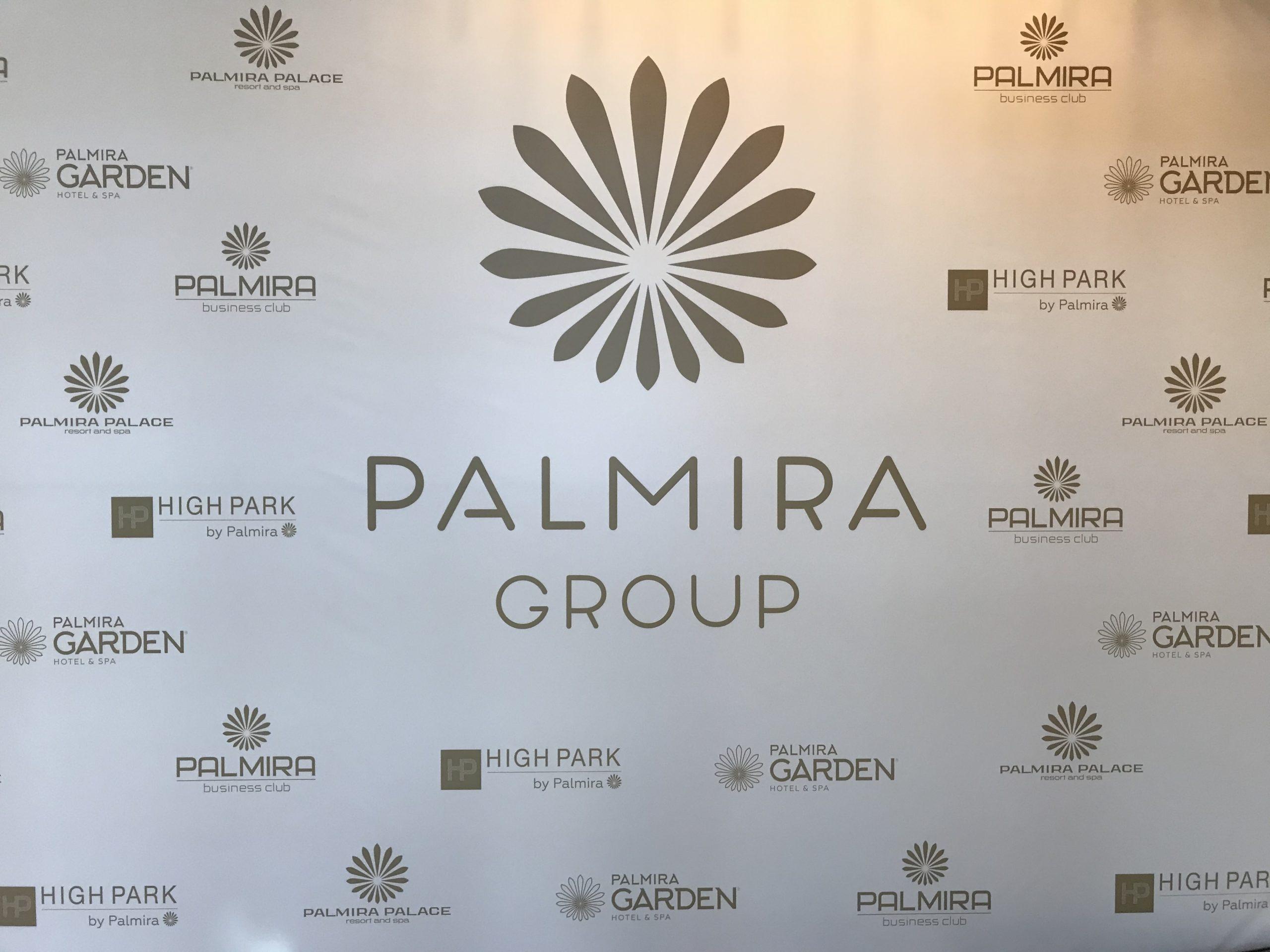 Презентация отеля Palmira Garden