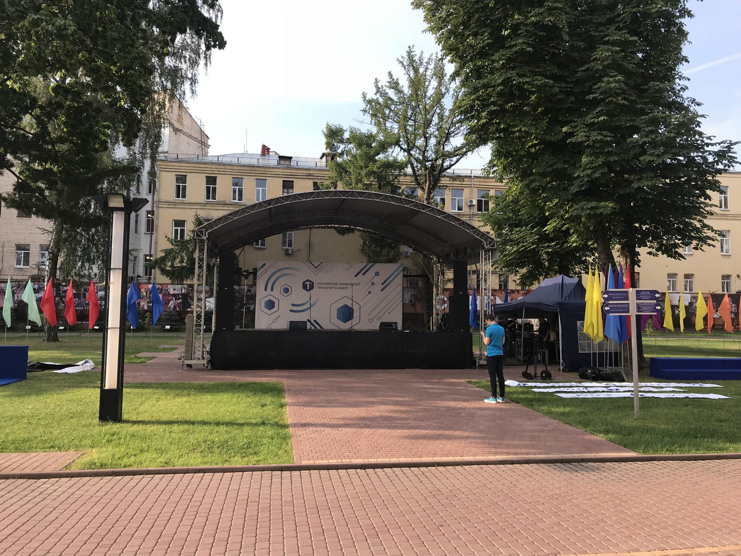День знаний в Российском Университете Транспорта