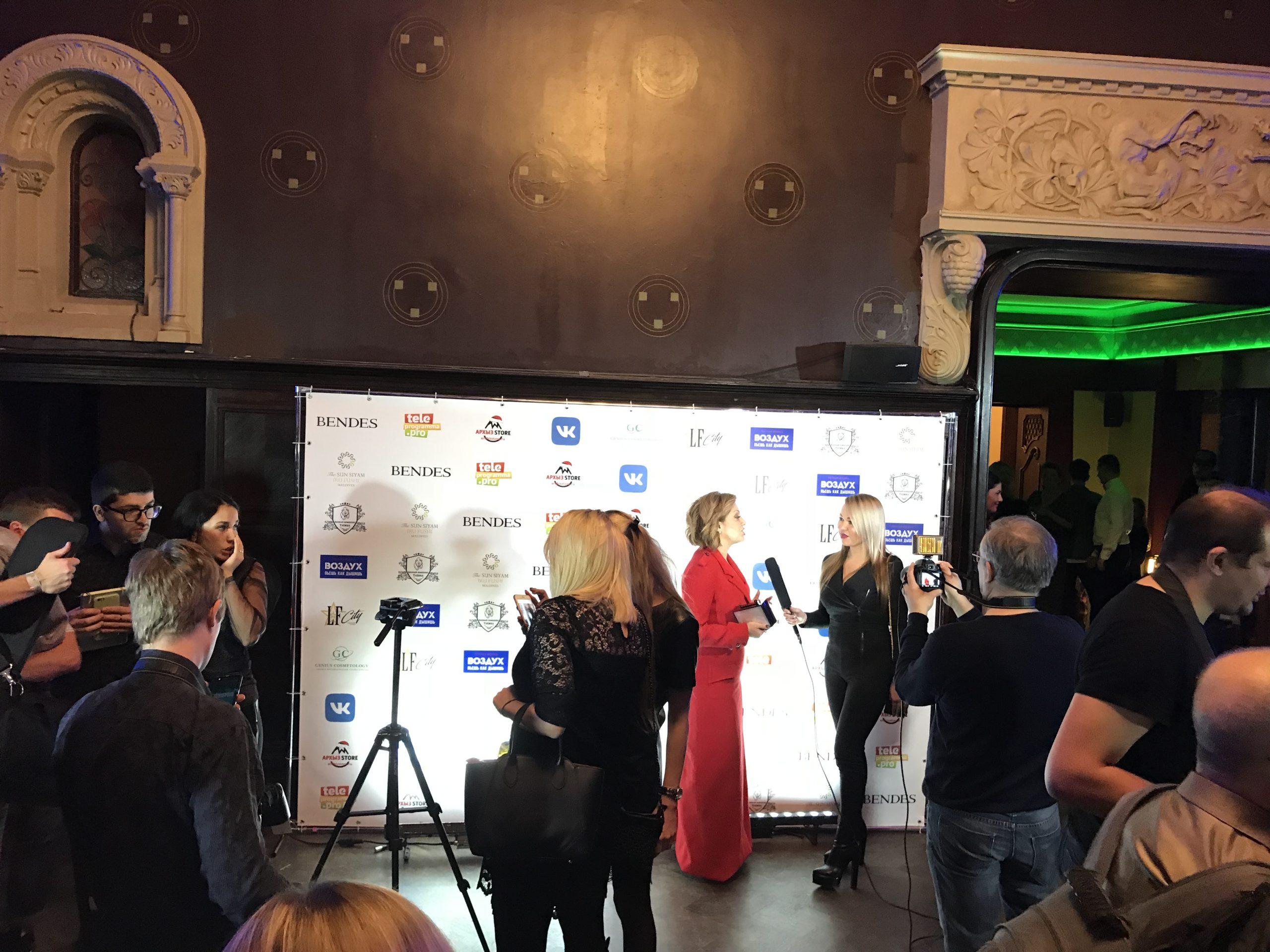 Церемония награждения журнала LF City