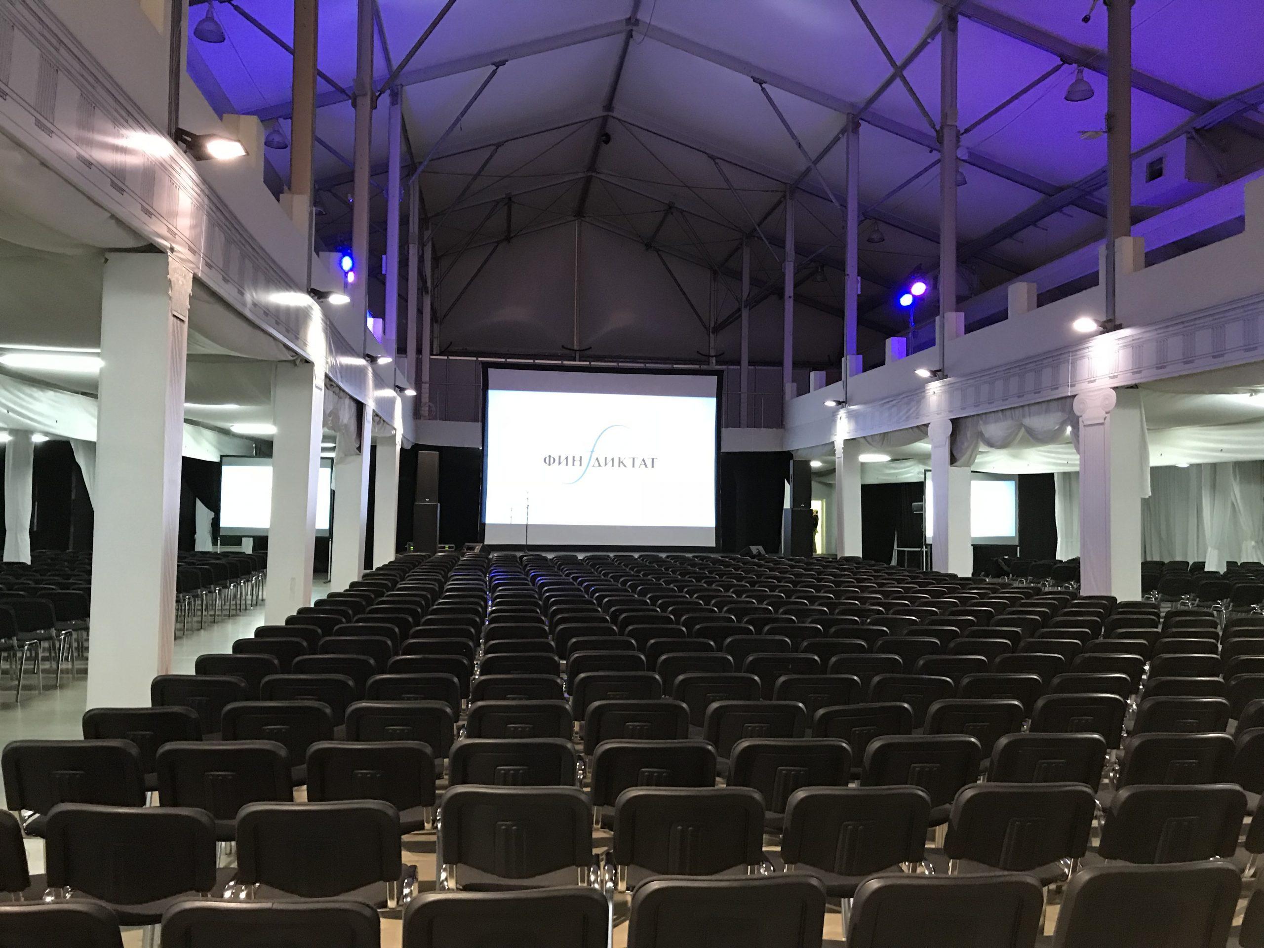 бизнес форум в Сокольниках